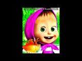 «от улыбки» под музыку Песенка из мультфильма «Крошка Енот» - От улыбки. Picrolla