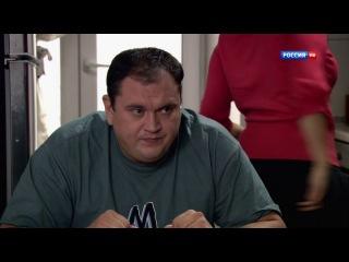 Генеральская сноха - 2 серия (2013)